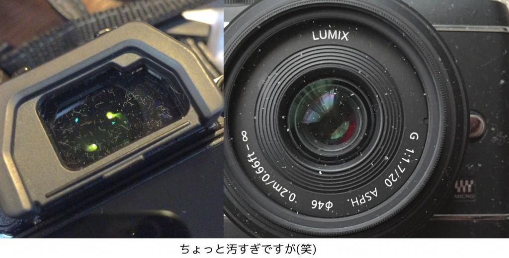 カメラ,清掃,クリーニング,ホコリ