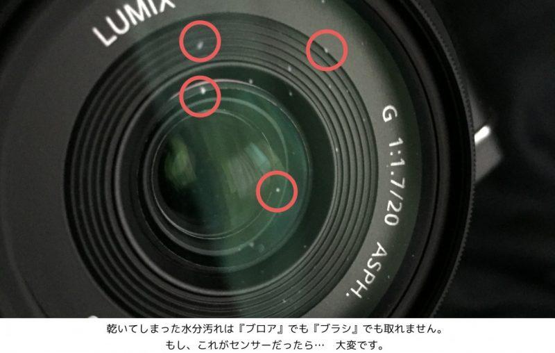 カメラ,清掃,クリーニング,レンズ