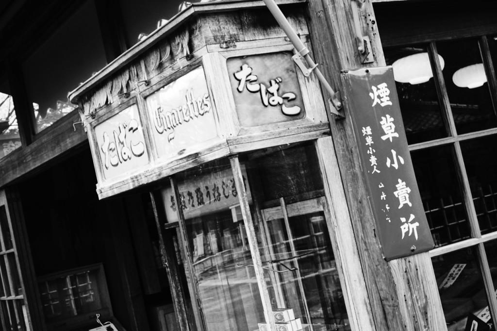 写ルンです,スナップ,デジタルカメラ,一眼,江戸東京たてもの園