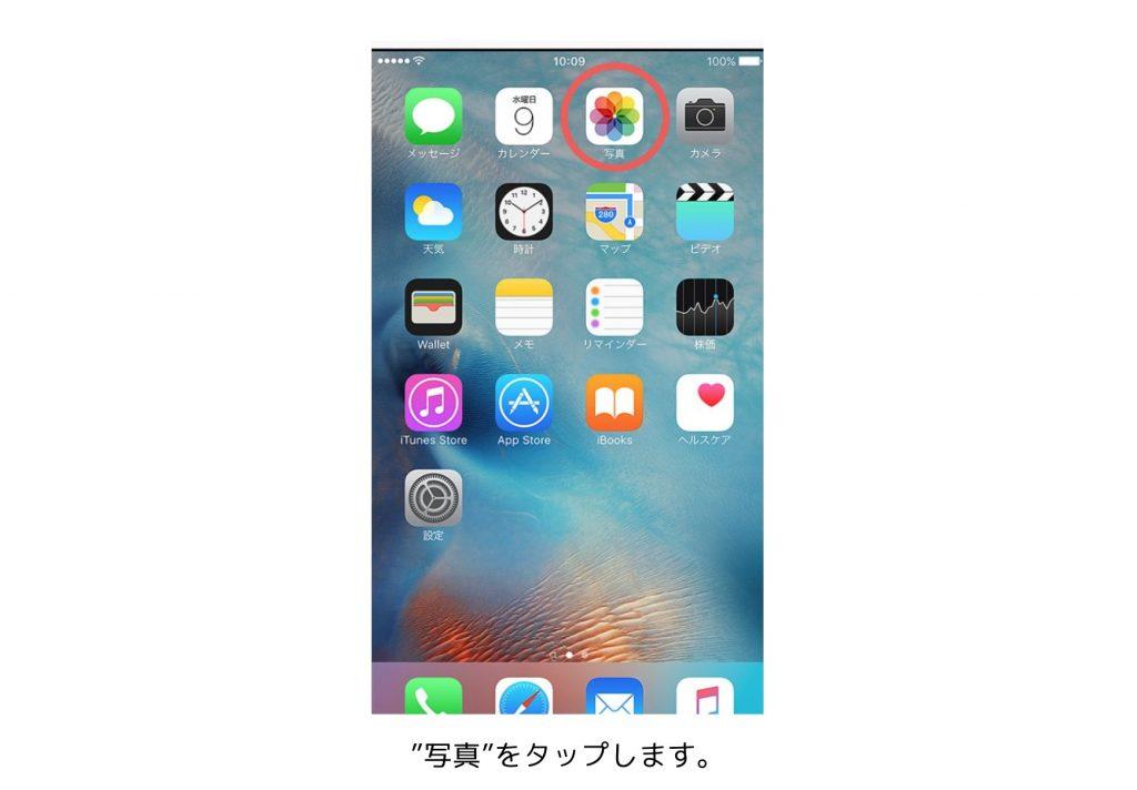 iPhone,加工,編集,おしゃれ,ふんわり,明暗差,明るさ,