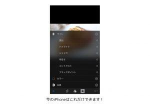 <撮り方ブログ> 風景・スナップ