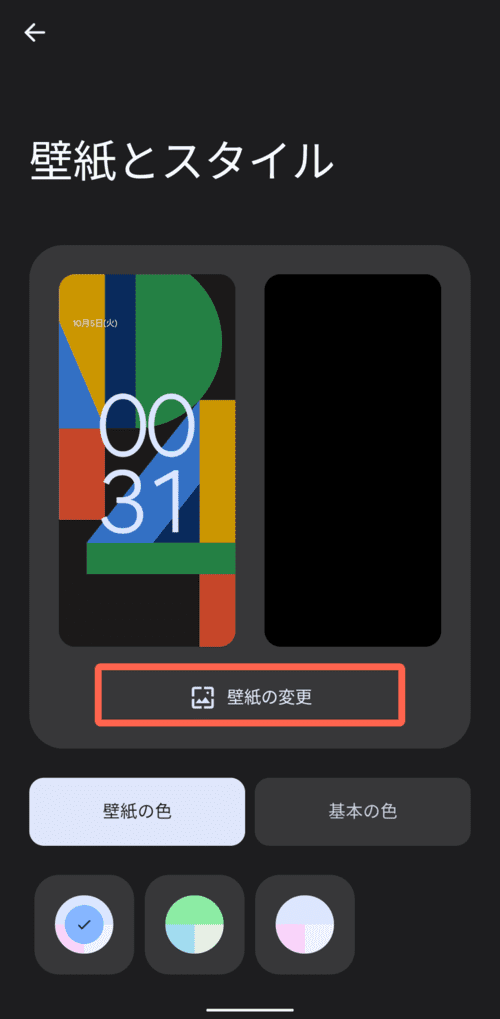 Android,iPhone,壁紙,ロック,画面,設定,方法,iOS,15,アンドロイド,12,アイフォン,スマホ